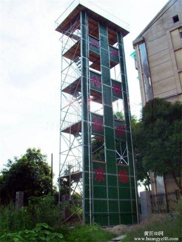 训练塔设计标准