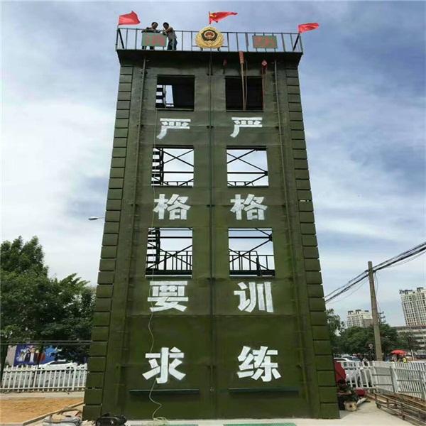 军事训练塔