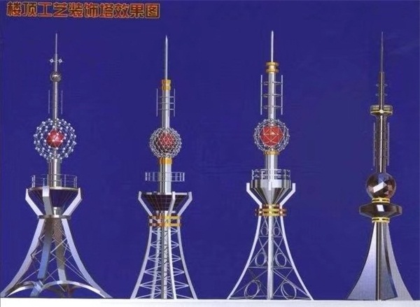 楼顶工艺装饰塔效果图