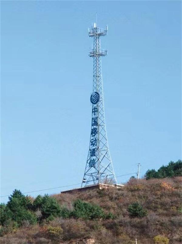 移动通讯塔厂家及价格