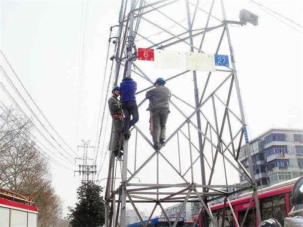 铁塔拆除施工方案