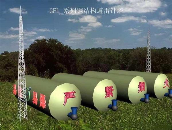 GFL系列四柱角钢避雷针塔厂家直销价格实惠支持定制