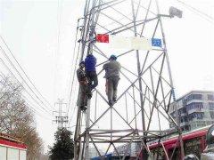 电力线路铁塔维护拆除施工方案