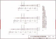 GFL系列钢结构接闪杆组装图