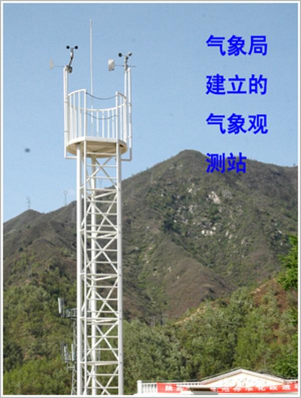 70米测风塔