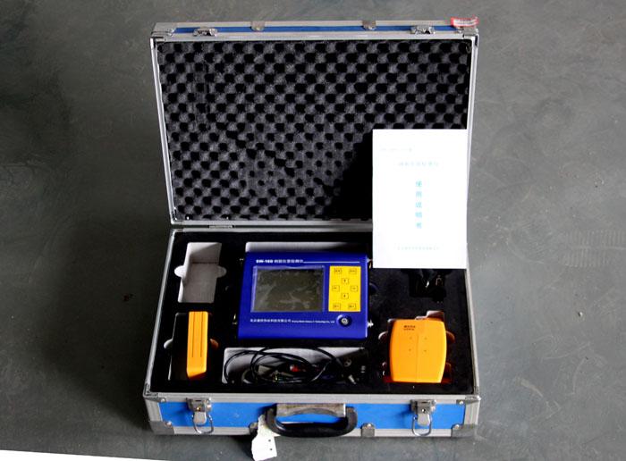 钢筋位置检测仪